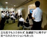 日本製薬医学会(JAPhMed)2015