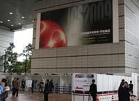 日本循環器学会(JCS)2009