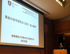 photo:岡村智教氏:最新の疫学研究から見た油と健康