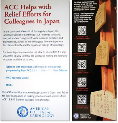 米国心臓病学会が日本に対するサポートを表明