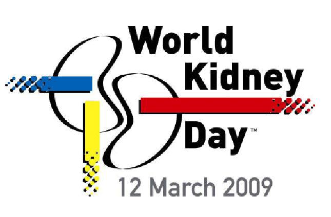 世界腎臓デー2009ロゴ